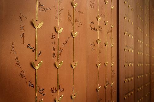 Golden Plants